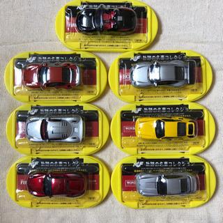 サントリーボス 軌跡の名車コレクション