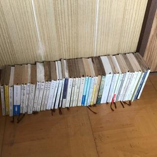 新潮文庫 43冊