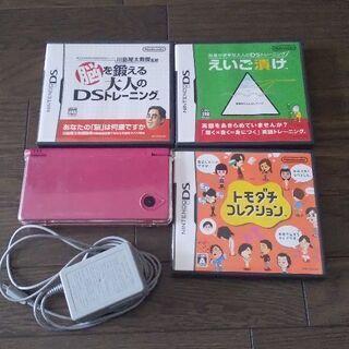 30日まで 中古 任天堂 DS&ソフト3本 函館市内配送します