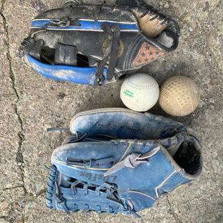 クローブ▲野球!子供用!少年野球!ボール付き!