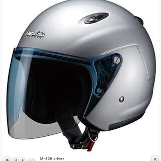 Marushin M-400 ヘルメット Helmet XL(6...