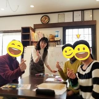 【K-sigol韓国語講座】基礎完成クラス6月再開! - 枚方市