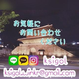 【K-sigol韓国語講座】基礎完成クラス6月再開! - その他語学