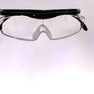【新品未使用】メガネ型拡大鏡