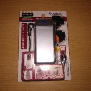 旧式 携帯電話用 単三電池 充電器