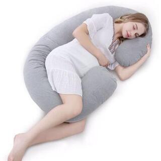 抱き枕クッション