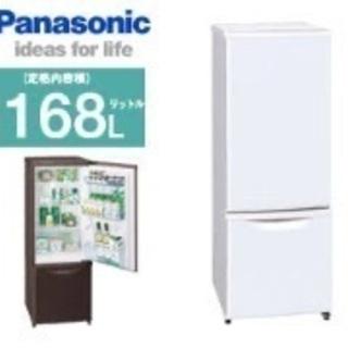 冷蔵庫 Panasonic NR-B174W 2012年製 ホワイト