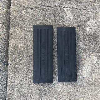2枚セット ラバーステップ スロープ