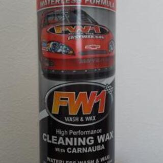 クリーニングワックス FW1 エフダブリューワン