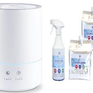 高品質な次亜塩素酸水を販売