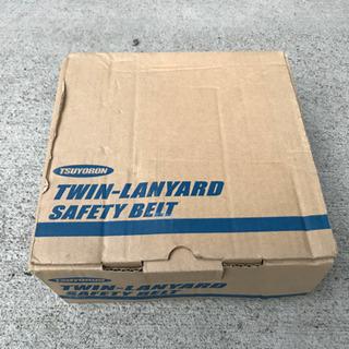 ※値下げ【安全帯】胴ベルト型安全帯