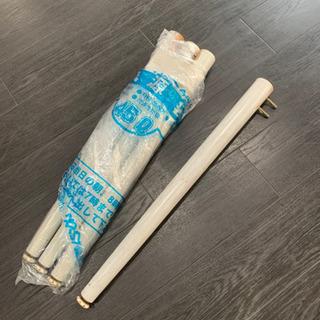 【引き取り】廃材 テーブル 脚 DIY