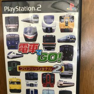 【ジャンク】電車でGO! プロフェッショナル2