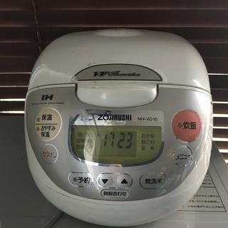 炊飯器 象印 古いですが使えてました。