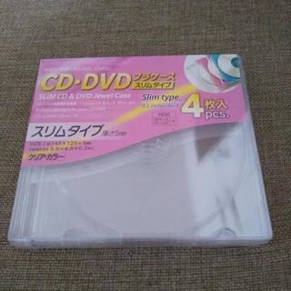 未開封品!CD.DVDプラケース