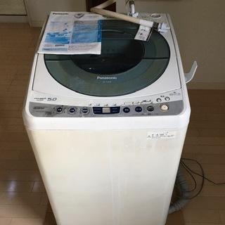 洗濯機 差し上げます Panasonic NA-FS50H3※引取希望