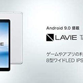 NEC LAVIE Tab E YS-TAB08F01 【Med...