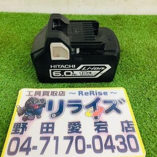 日立 BSL1860 バッテリー【リライズ野田愛宕店】【店…