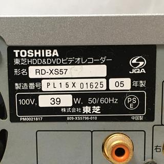 値下げ 東芝 HDD&DVDレコーダー RD-XS57 ジャンク - 売ります・あげます