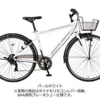 自転車ほぼ新品