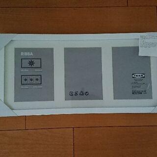 IKEAアートフレーム RIBBA(新品)