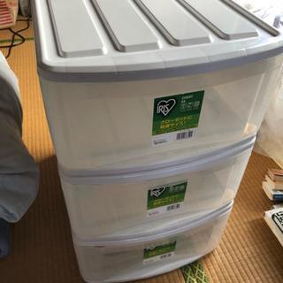 【取引中】アイリスオーヤマ 収納ボックス チェスト 3段