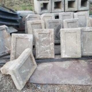 コンクリートブロック 間知ブロック在庫限り