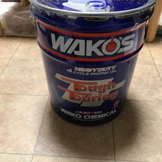 【WAKO'S/ワコーズ】TT−50 品番:E276 タフツーリ...