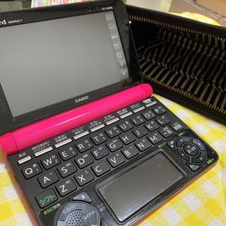 電子辞書 EXーWord XDーN8500