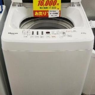 J015★6ヶ月保証★4.5K洗濯機★Hisense HW-E4...