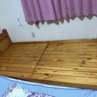 シングルベッドを差し上げます