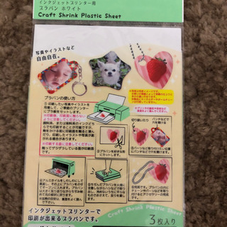 【新品未開封】プラ板(インクジェット用)