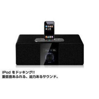 STYLEアルファ V1.2A 2.1chスピーカー iPod対応