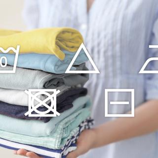 【オンライン】家計改善!洗濯表示見方と洗剤選び方講座