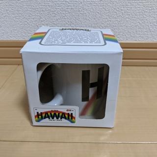 【新品未使用】ハワイ マグカップ HAWAII