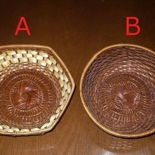 USED 籐っぽい天然素材の籠  A・Bどちらか片方