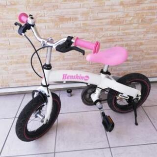 ストライダー へんしんバイク ゼビオ限定ホワイトピンク
