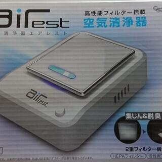 空気清浄機 airest USB電源 新品未使用 卓上用
