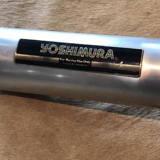 ヨシムラ gpz400F フルエキゾースト マフラー フルエキ ...