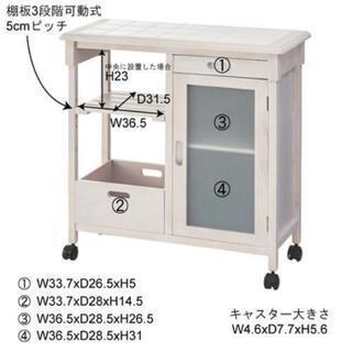 【5/27・28引取可能な方】木製キッチンワゴン★タイル★キャビ...