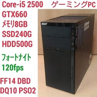 格安ゲーミングPC Intel Core-i5 GTX660 メ...