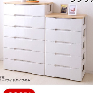 天馬の収納家具 衣類収納をタンス 引き出し式家具  IKE…