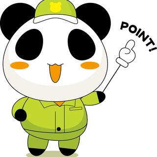 【日払い可・週休2日】高時給1,440円!ドライバー・軽作業スタ...