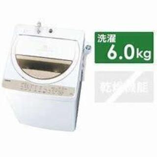 洗濯機 6㎏ AW-6G8(W)