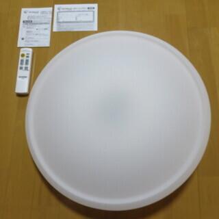 シーリングライト LED照明!消費電力21.3W!調光 調…