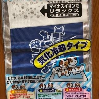 マルカン 犬・猫用 クールマットセット
