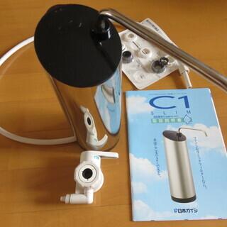 おすすめ浄水器!電源不要・設置簡単・高評価 日本ガイシ C…