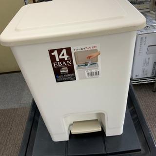 ゴミ箱 14L ミニサイズ 中古^_^