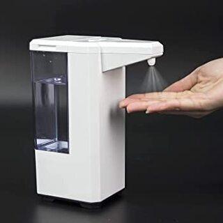 【ネット決済】新品 アルコール消毒噴霧器 自動 500ML