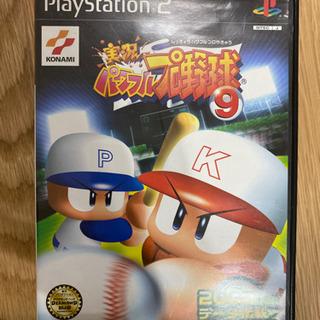 PS2用ソフト、パワプロ9